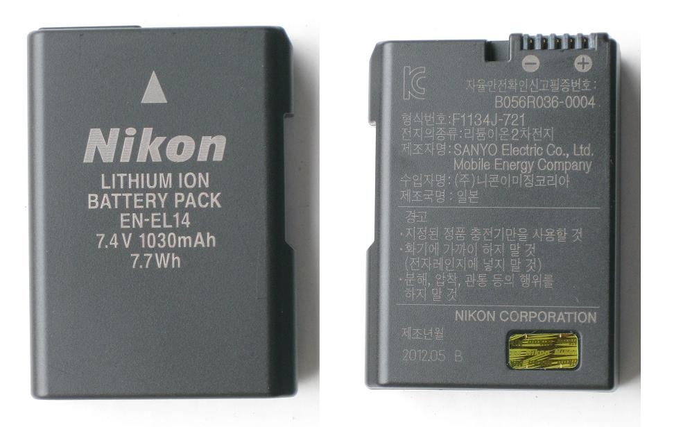 Name:  Battery Front & Back - Small.jpg