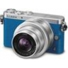 Panasonic Lumix DMC-GM1 Micro 4/3rds Camera $359 at Adorama